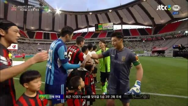 FC Seoul v Jeonbuk Hyundai Aug 2016