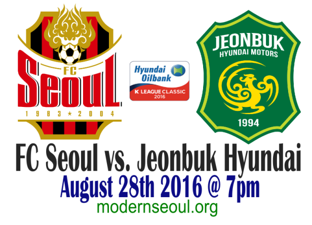 FC Seoul v Jeonbuk Hyundai August 28th 2016