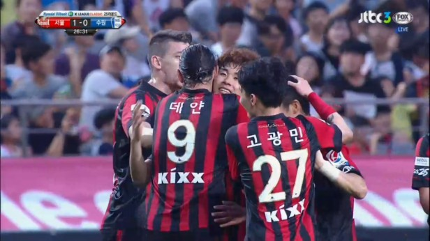 FC Seoul v Suwon Bluewings Aug 2016 (5)