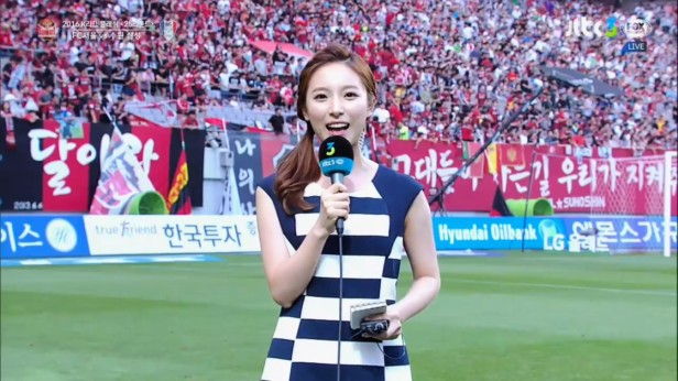 FC Seoul v Suwon Bluewings Aug 2016