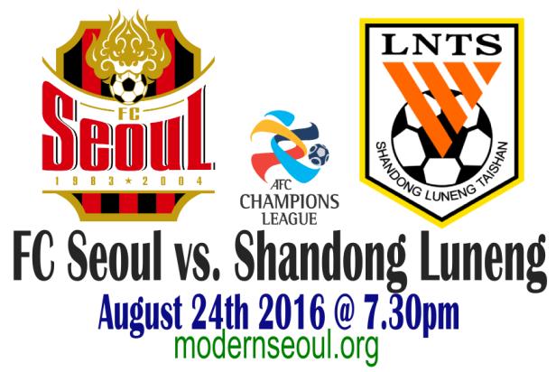 FC Seoul vs. Shangdong Luneng August 24th AFC