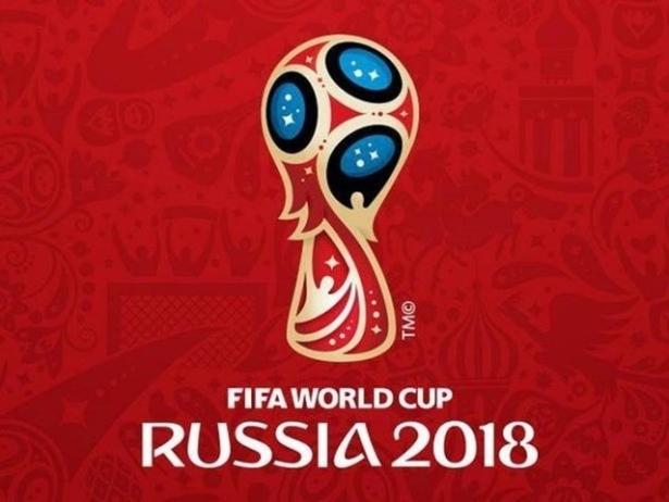 Fifa World Cup 2018 Russia Logo
