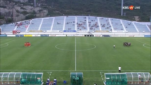 Gangwon Pyeongchang Stadium Aug 20 (1)