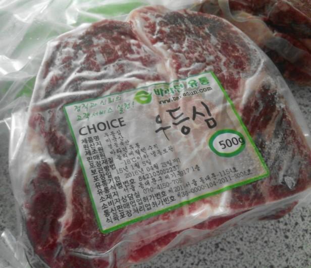 GMarket American Steak Beef Korea (1)