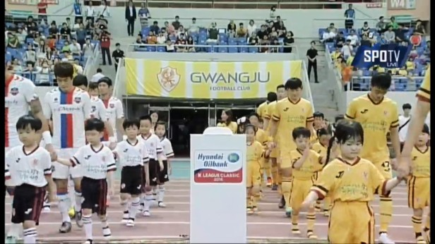 Gwangju Suwon FC Aug 22nd