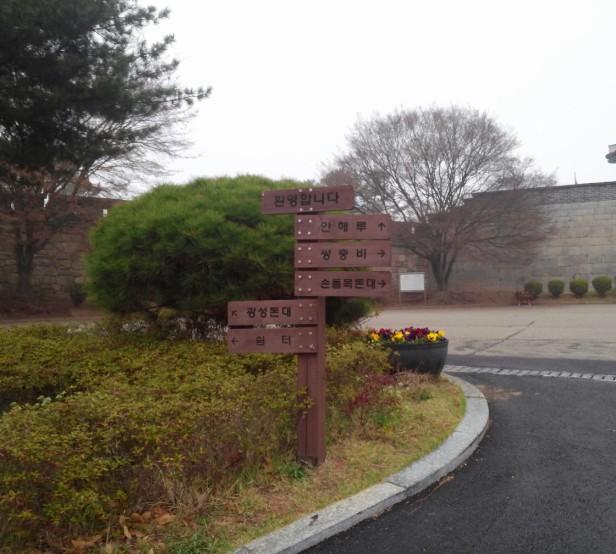 Gwangseongbo Fortress Ganghwa Island (2)