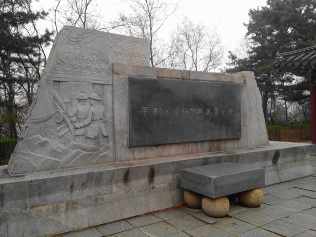 Gwangseongbo Fortress Ganghwa Island (7)