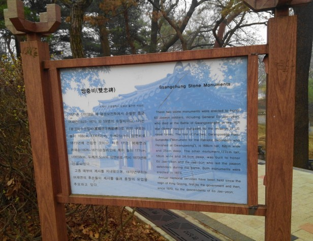 Gwangseongbo Fortress Ganghwa Island (9)