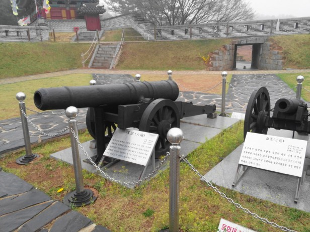 Gwangseongbo Fortress Ganghwa Island cannon