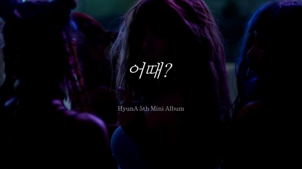 HyunA How's This KPOP 2016 (6)