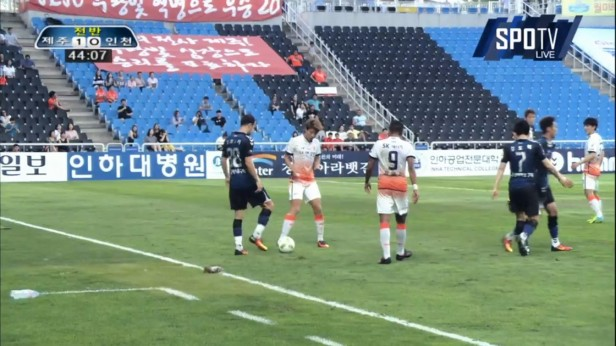 Incheon United Jeju United Aug 22nd (1)