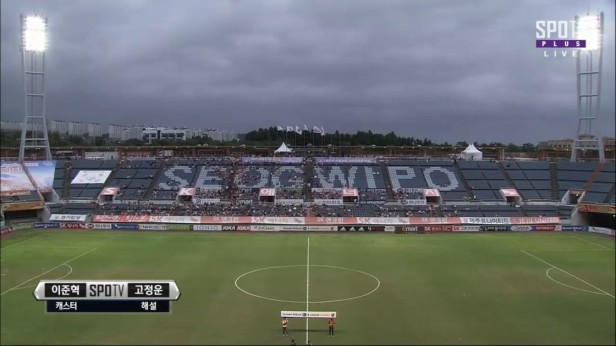 Jeju United v Seongnam FC Aug 2016