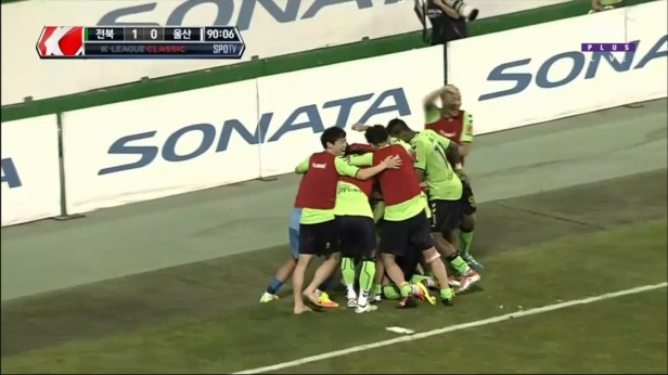 Jeonbuk v Ulsan Aug 16 K League (4)