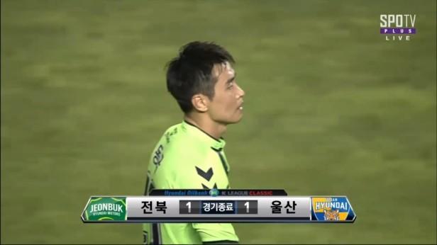 Jeonbuk v Ulsan Aug 16 K League (7)