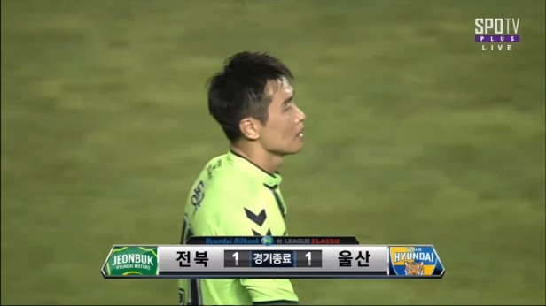 Jeonbuk v Ulsan Aug 16 K League (7)