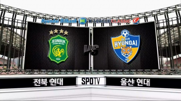 Jeonbuk v Ulsan Aug 16 K League