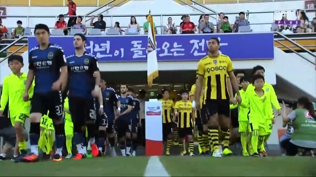 Jeonnam Dragons Incheon United Aug 2016