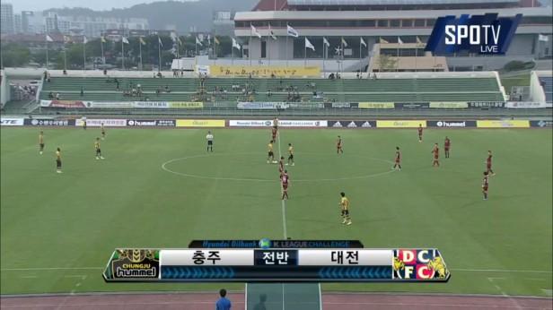 K League August 10th 2016 Chungju Daejeon