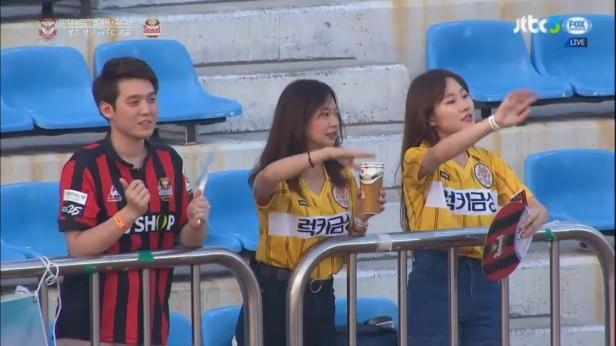 K League August 10th 2016 FC Seoul Fans