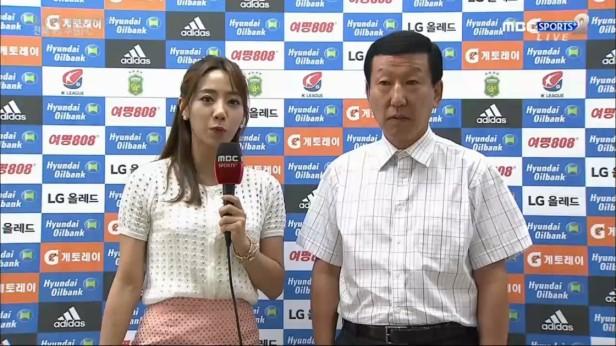K League August 10th 2016 Interview