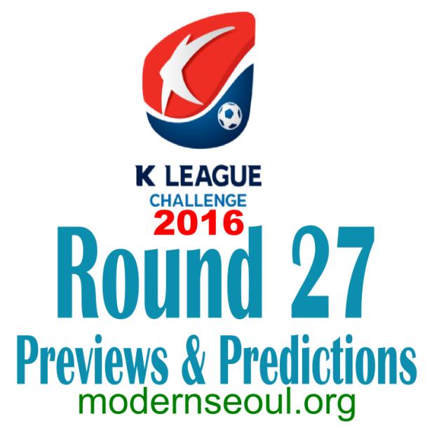 K League Challenge 2016 Round 27 banner