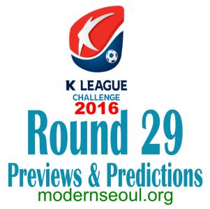 K League Challenge 2016 Round 29 banner