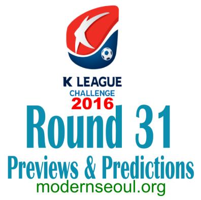 K League Challenge 2016 Round 31 banner