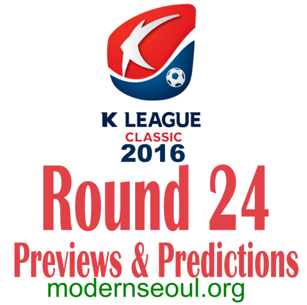 K League Classic 2016 Banner Round 24