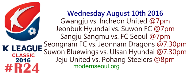 K League Classic 2016 Round 24 August 10th