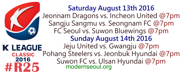 K League Classic 2016 Round 25 August 13th 14th