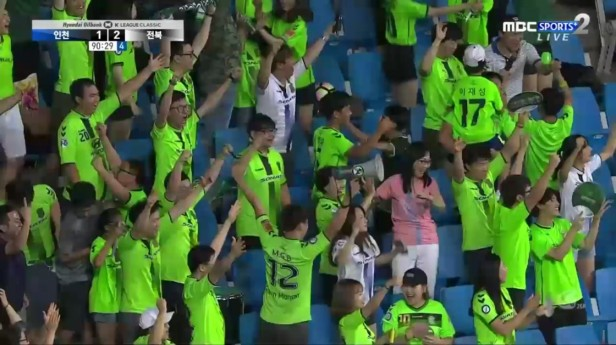 K League Wednesday August 17th (12)