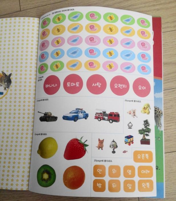 Kids Korean Study Book Daiso (6)