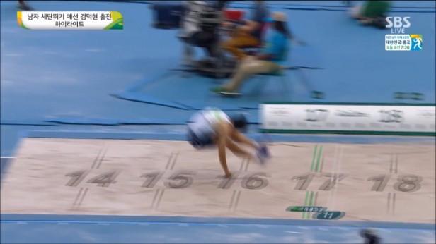 Kim Deok-hyeon Rio 2016 triple jump (1)