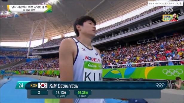 Kim Deok-hyeon Rio 2016 triple jump (2)
