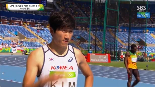 Kim Deok-hyeon Rio 2016 triple jump