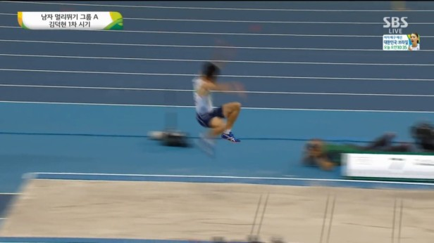 Kim Deokhyeon Long Jump Rio 2016 (1)