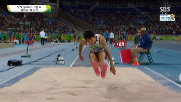 Kim Deokhyeon Long Jump Rio 2016 (2)