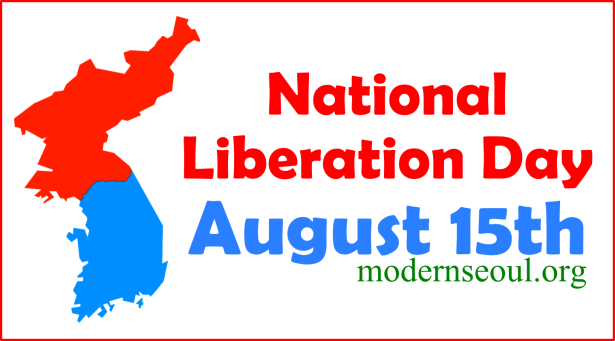 National Liberation Day South Korea August 15th