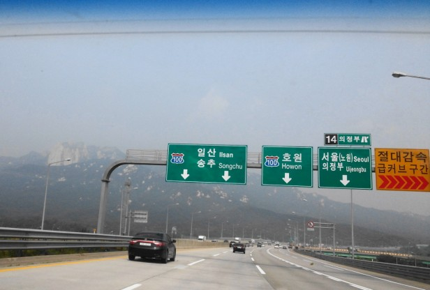 Northern Mountains of Seoul