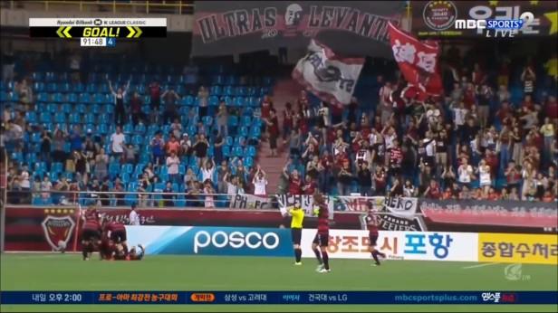 Pohang Steelers v Sangju Sangmu Aug 20 (2)