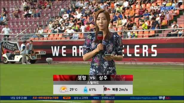 Pohang Steelers v Sangju Sangmu Aug 20