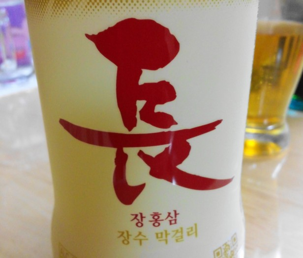 Red Ginseung Makkoli Rice Wine (2)