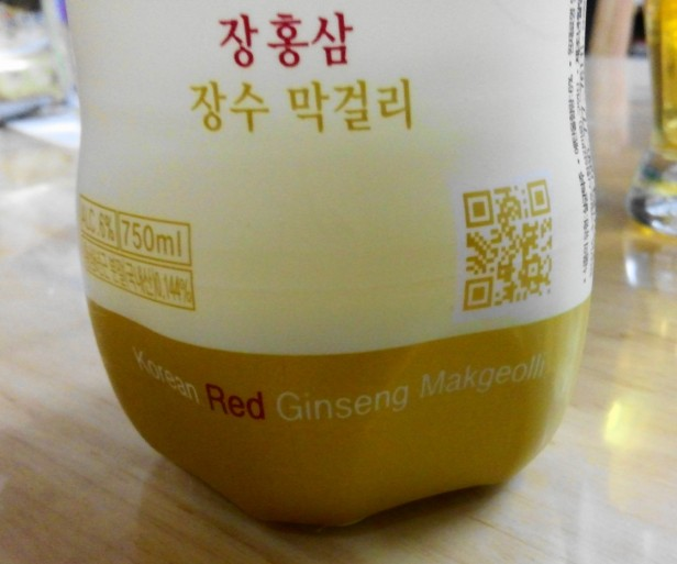 Red Ginseung Makkoli Rice Wine (3)