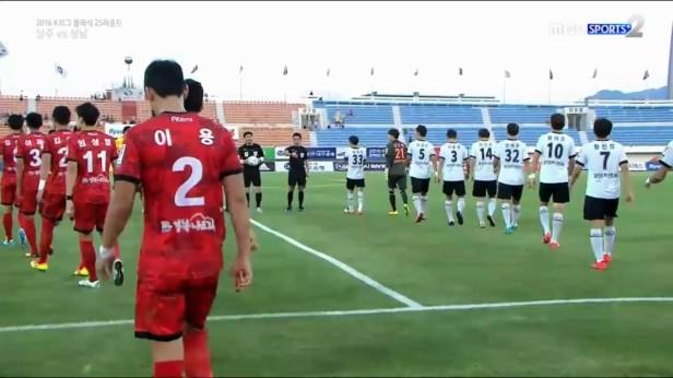 Sangju Sangmu Seongnam FC Aug 2016