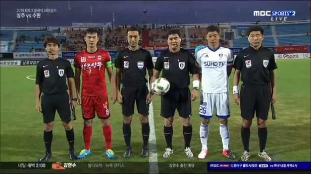 Sangju Sangmu v Suwon Bluewings Aug 2016 (1)