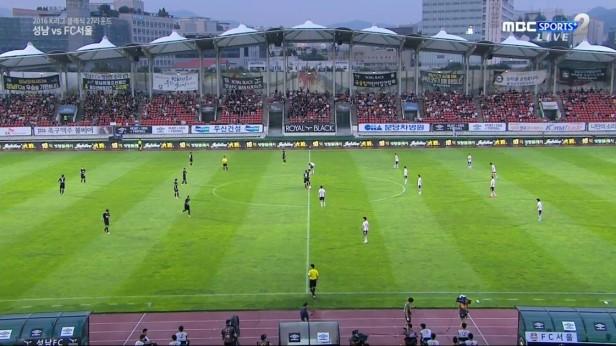 Seongnam v FC Seoul Aug 16 K League (1)