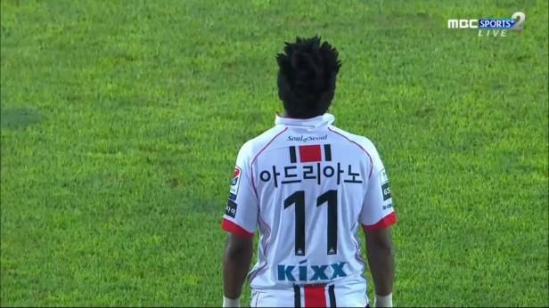 Seongnam v FC Seoul Aug 16 K League (4)