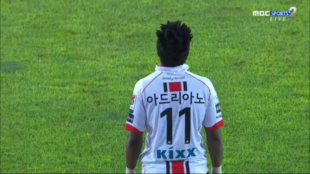 Seongnam v FC Seoul Aug 16 K League (4)