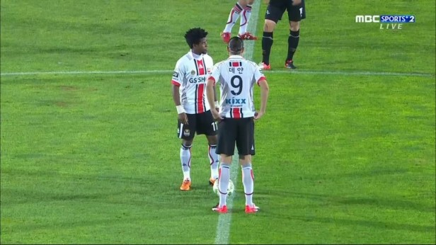 Seongnam v FC Seoul Aug 16 K League (5)