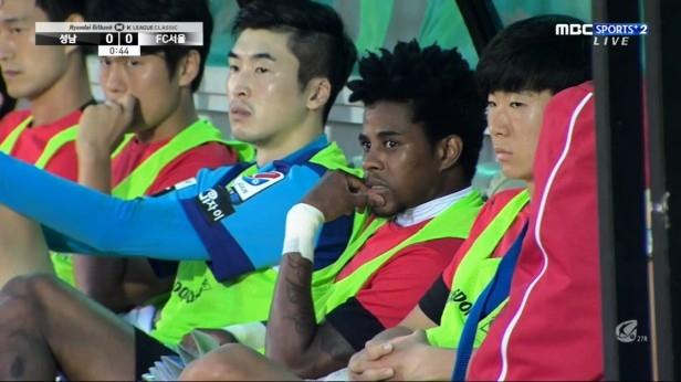 Seongnam v FC Seoul Aug 16 K League
